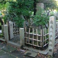Hachiko grave